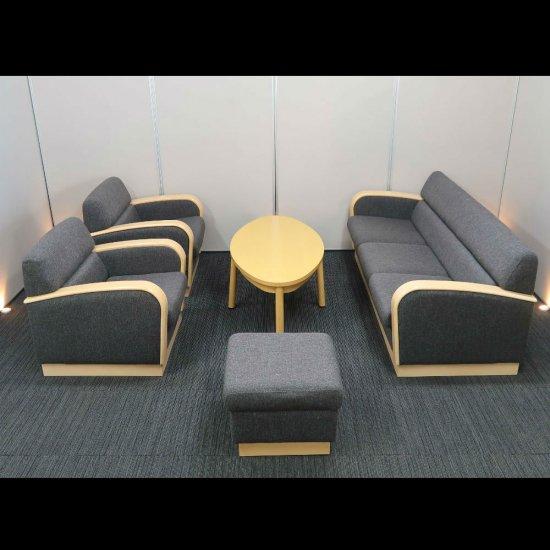 【曲線デザインとウッド素材が響きあい、温もりのある優しい空間をつくり出す】【応接セット(スツール付き)】【中古】コクヨ/トリエント 2