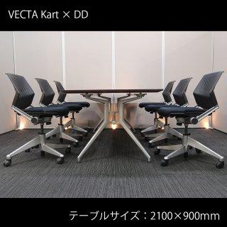 【フォーマルとカジュアルの、絶妙なバランス】【テーブル+チェア�脚セット】【中古】イトーキ/DD+ VECTA(ヴェクタ)/カートチェア