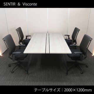 【オフィスがオフィスでなくなる時。革新的ワークテーブルが 心地良い上質さをつくり出す】【ワークテーブル + チェア�脚セット】【中古】コクヨ/センティア+オカムラ/ヴィスコンテ