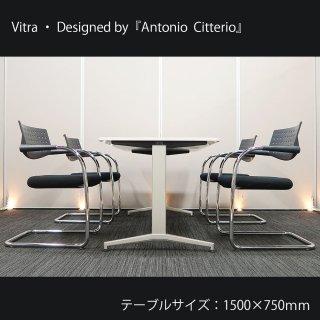 【テーブル+チェア�脚セット】【中古】<br>■ヴィトラ/ビザビ�+イトーキ/DE