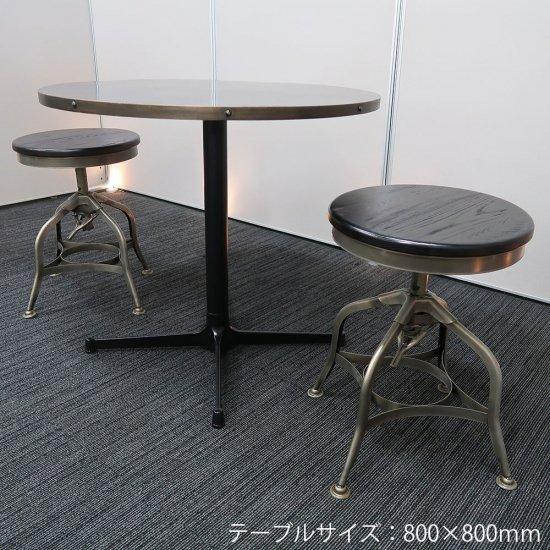 【テーブル+チェア�脚セット】【中古】 ■ノット アンティークス/トレド 2 スツール + アンノウン/丸テーブル