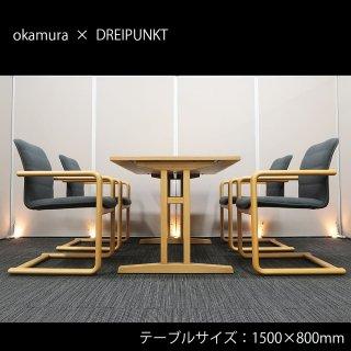 【国内トップメーカー「オカムラ」扱い。心地よさを重視した空間を演出する木製セット】【テーブル+チェア�脚セット】【中古】オカムラ/シェアードスペース + ドライプンクト ベータ