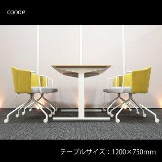 【居心地の良い、優しい空間をつくり出す】【テーブル+チェア�脚セット】【中古】イトーキ/DC + コクヨ/コーデ ※チェア�脚にキズあり