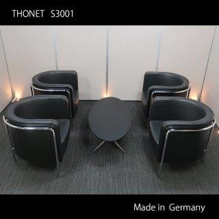 【バウハウスとのコラボレーションを積極的に行い 卓越した曲木技術を操る、ドイツの高級ブランド】【ブラック色の曲木をまとった、本革応接セット】【中古】トーネット(THONET)/S 3001