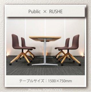 【テーブル+チェア�脚セット】【中古】<br>■パブリック(テーブル)+ SOGOKAGU/ルシェ