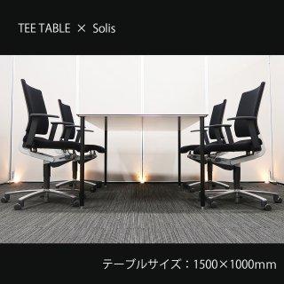【シンプルながら、感性を揺さぶるインパクト】【テーブル+チェア�脚セット】【中古】è interiors(エ  インテリアズ)/TEE テーブル+ウィルクハーン/ソリス