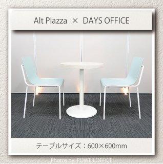 【テーブル+チェア�脚セット】【中古】<br>■オカムラ/アルトピアッツァ +コクヨ/デイズ オフィス オフセットフレーム
