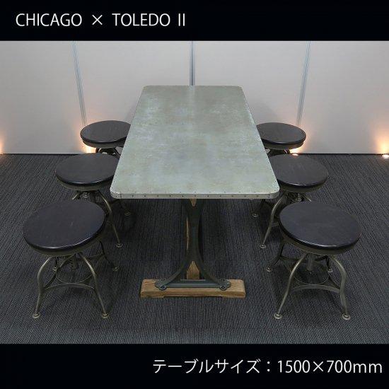 【汚れやキズが美しい。機械的な構造やダメージを装飾として取り入れた、インダストリアル デザイン】【テーブル+チェア�脚セット】【中古】ノットアンティークス/シカゴ + トレド2