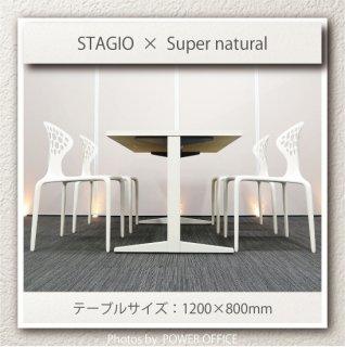 【テーブル+チェア�脚セット】【中古】<br>■プラス/ステージオ+ モローゾ/スーパーナチュラル チェア