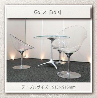 【テーブル+チェア�脚セット】【中古】<br>■バーンハート/GO(ゴー)+カルテル/Ero S (エロエス)