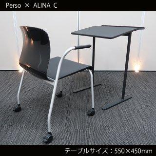 【コンパクトで場所を取らない、自分だけの空間づくり】【テーブル+チェアセット】【中古】コクヨ/ペルソ チルトタイプ + アリーナ C