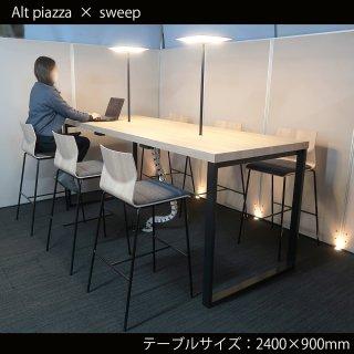 【カフェスタイルの自由な空間がつくり出す、集う人々の「より良い働き方、より良い生き方」】【テーブル+チェア�脚セット】【中古】オカムラ/アルトピアッツァ(照明・コンセント付) + スイープ