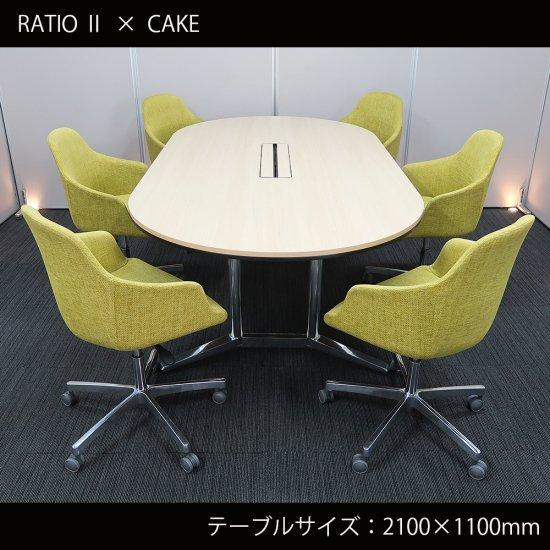 【高品質なアイテムがつくり出す、コミュニケーションを円滑にするオーバル スタイル】【テーブル+チェア�脚セット】【中古】オカムラ/ラティオ�+ SOGOKAGU/CAKE(ケイク)