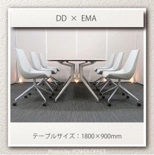 【テーブル+チェア�脚セット】【中古】<br>■イトーキ/DD + SOGOKAGU/EMA(エマ)