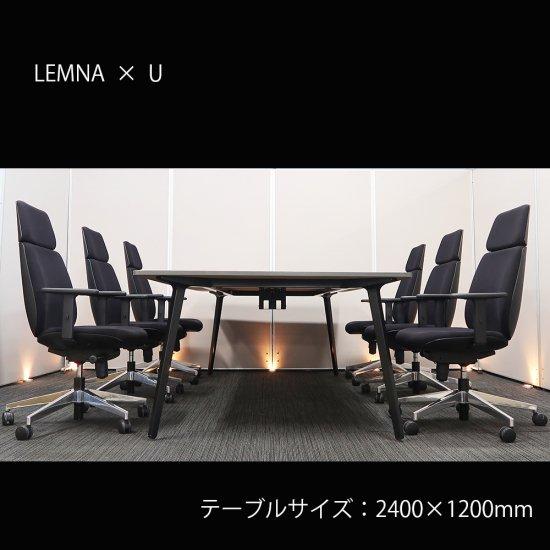 【ダークな輝きを放つ、スタイリッシュな空間づくり】【テーブル+チェア�脚セット】【中古】ウチダ/レムナ + プラス/ユーチェア