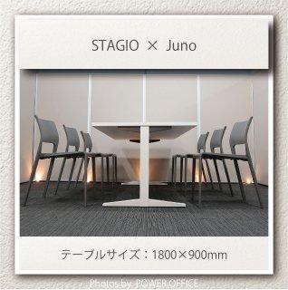 【滑らかなラインとスリムな輪郭、洗練された シンプルな美しさ。イタリア発、アルペール製のチェアを使用】【テーブル+チェア�脚セット】【中古】arper(アルペール)/ジュノ + プラス/ステージオ