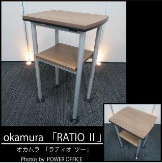 【電話台/多目的台】【サイドデスクとしても】オカムラ/ラティオ� 高さ720mm