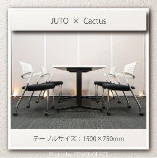 【テーブル+チェア�脚セット】【中古】<br>■コクヨ/ジュート+ イトーキ/カクタス