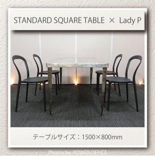 【テーブル+チェア�脚セット】【中古】<br>■ダルトン/スタンダード スクエア テーブル+ ORIGLIA/Lady P