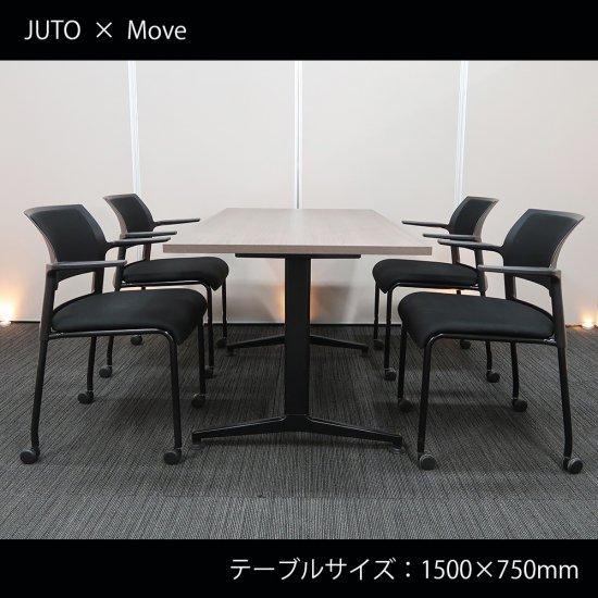 【ダークな輝きを放つ、クールでスタイリッシュな空間づくり】【テーブル+チェア�脚セット】【中古】コクヨ/ジュート + スチールケース/ムーブ