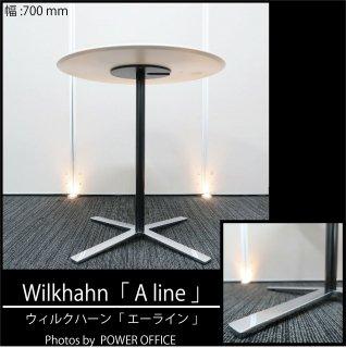 【ドイツの名門ブランド「ウィルクハーン」が生み出した、エレガントに研ぎ澄まされたテーブル】【中古】Wilkhahn(ウィルクハーン)/A line(エーライン) 丸テーブル
