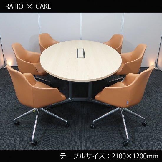 【コミュニケーションを円滑にするオーバル スタイル】【テーブル+チェア�脚セット】【中古】オカムラ/ラティオ + SOGOKAGU/ケイク