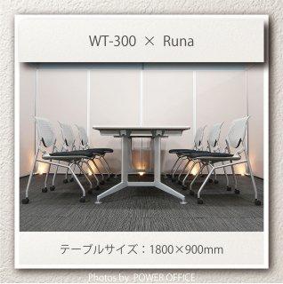 【優れたデザイン性と快適さを両立した、シャープでスタイリッシュなセット】【テーブル+チェア�脚セット】【中古】コクヨ/WT-300 + オカムラ/ルナ