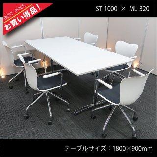 【フィット感のある曲線デザインのチェアが、洒落た雰囲気をつくり出す】【テーブル+チェア�脚セット】【中古】ウチダ/ST-1000 + ML-320