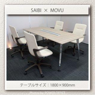 【テーブル+チェア�脚セット】【中古】<br>■コクヨ/サイビ+イトーキ/モーブ