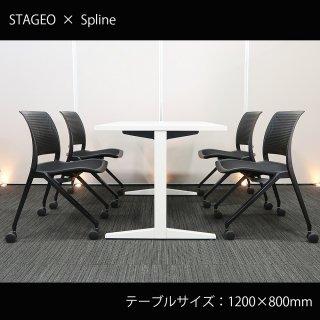 【並べる事で美しさが際立つ 波型形状のメッシュ座面。座り心地とデザイン性を両立させたチェアを使用】【テーブル+チェア�脚セット】【中古】プラス/ステージオ+ コクヨ/スプライン