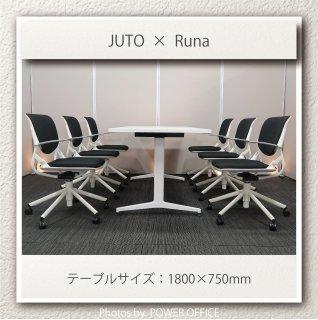 【テーブル+チェア�脚セット】【中古】<br>■コクヨ/ジュート + オカムラ/ルナ(5本脚タイプ)