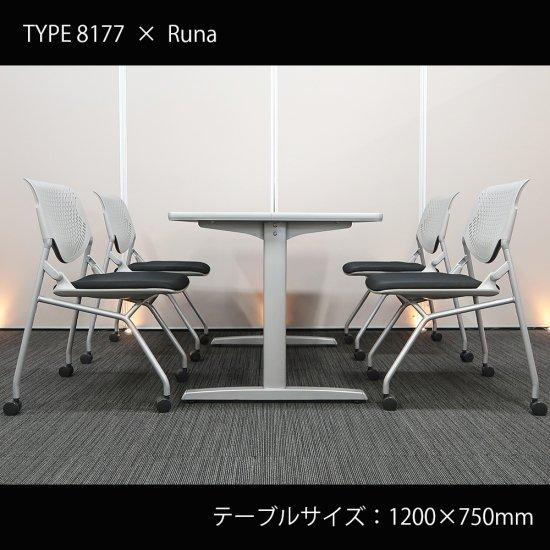 【部分的に硬さを変えて快適さを追求した「異硬度クッション」を採用したチェアを使用。コンパクトでも快適な空間づくり】【テーブル+チェア�脚セット】【中古】オカムラ/8177 + ルナ
