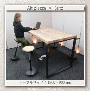【テーブル+チェア�脚セット】【中古】<br>■オカムラ/アルトピアッツァ+ ウィルクハーン/スティッツ
