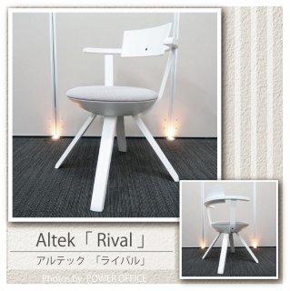 【デザイナーズチェア】【中古】 <br>■Artek /Rival(ライバル)