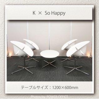 【テーブル+チェア�脚セット】【中古】<br>■SOGOKAGU/K + max design(マックス デザイン)/So Happy(ソウ ハッピー)