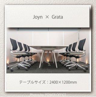 【テーブル+チェア�脚セット】【中古】<br>■ヴィトラ/ジョイン+ オカムラ/グラータ
