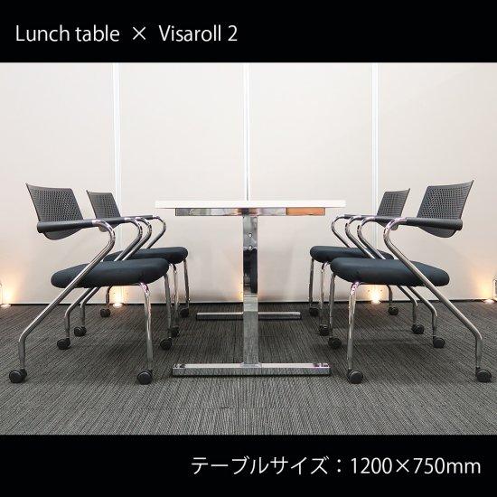 【鬼才「アントニオ・チッテリオ」デザインのチェアを使用、シンプルに洗練された空間を演出】【テーブル+チェア�脚セット】【中古】ヴィトラ/ビザロール 2+オカムラ/ランチテーブル