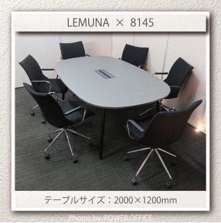 【テーブル+チェア�脚セット】【中古】<br>■ウチダ/レムナ+ オカムラ/8145
