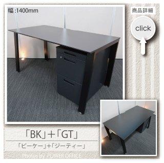 【オフィスデスク(片袖机)】【未使用品+中古】 <br> ■BK+GT