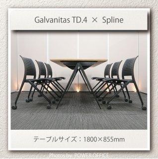 【テーブル+チェア�脚セット】【中古】<br>■ガルファニタス/TD.4テーブル + コクヨ/スプライン