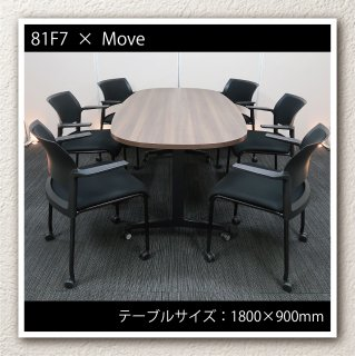 【テーブル+チェア�脚セット】【中古】<br>■オカムラ/81F7 + スチールケース/ムーブ
