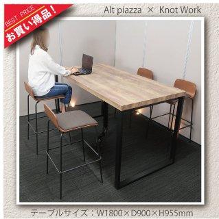 【テーブル+チェア�脚セット】【中古】<br>■オカムラ/アルトピアッツァ+ イトーキ/ノットワーク