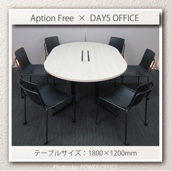 【テーブル+チェア�脚セット】【中古】 ■オカムラ/アプションフリー+コクヨ/デイズオフィス オフセットフレーム