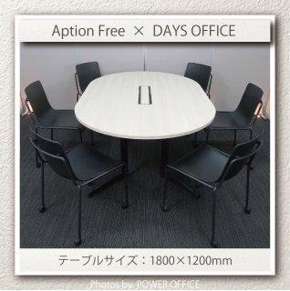 【テーブル+チェア�脚セット】【中古】<br>■オカムラ/アプションフリー+コクヨ/デイズオフィス オフセットフレーム