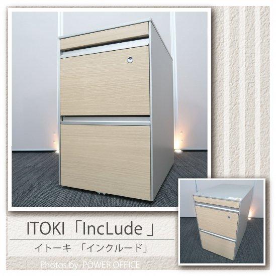 【3段ワゴン】【中古】 ■イトーキ/インクルード