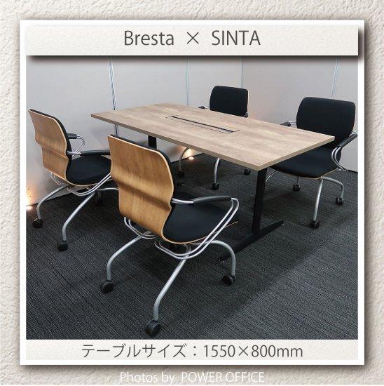 【テーブル+チェア�脚セット】【中古】 ■オカムラ/ブレスタ + イトーキ/シンタ