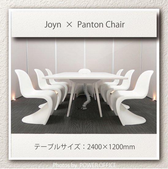 【テーブル+チェア�脚セット】【中古】 ■ヴィトラ/ジョイン+ パントンチェア