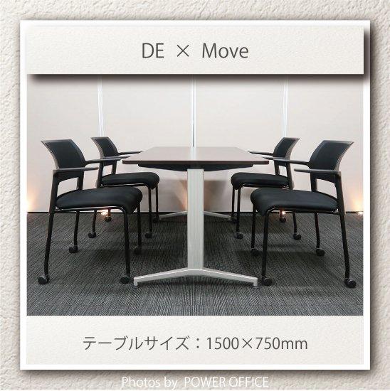 【テーブル+チェア�脚セット】【中古】■イトーキ/DE + スチールケース/ムーブ