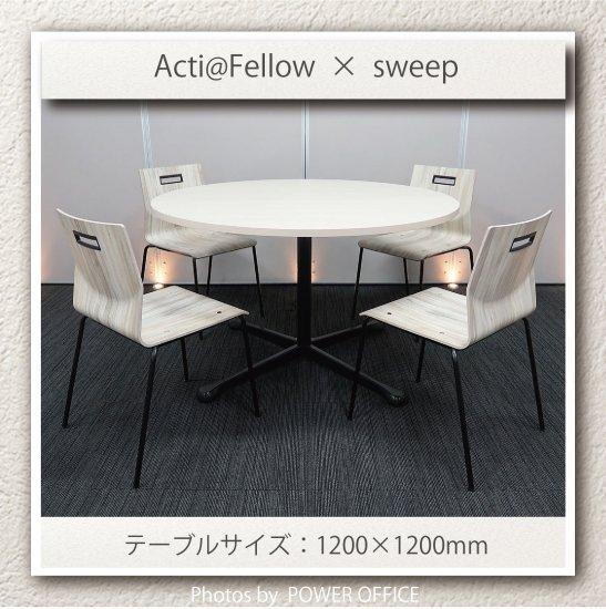 【テーブル+チェア�脚セット】【中古】 ■オカムラ/アクティアフェロー + スイープ
