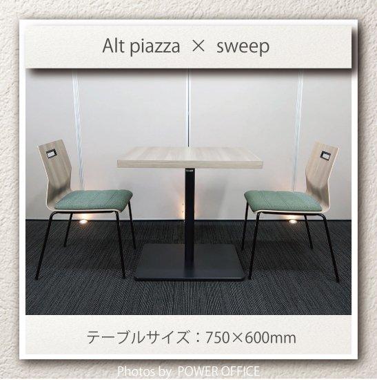 【テーブル+チェア�脚セット】【中古】 ■オカムラ/アルトピアッツァ +スイープ